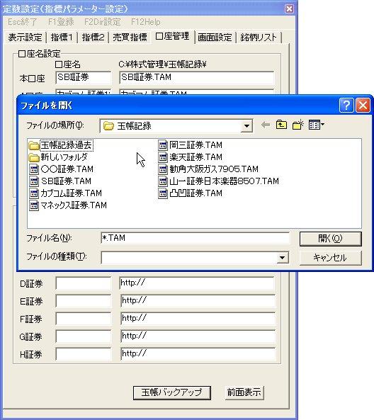 TamaBackUp-2.jpg
