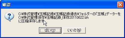 TamaBackUp-3.jpg