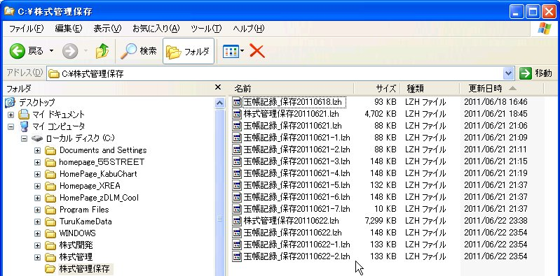 TamaBackUp-6.jpg