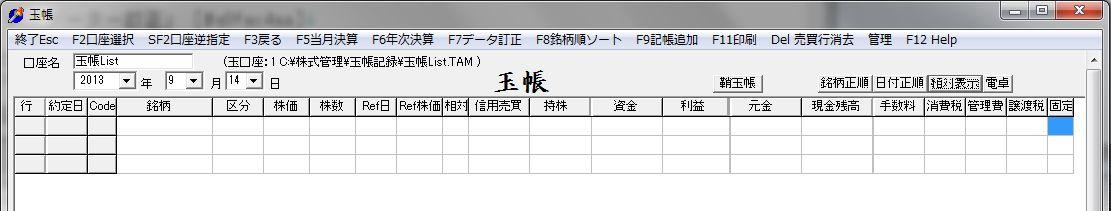 TamaChoGamen-01.jpg