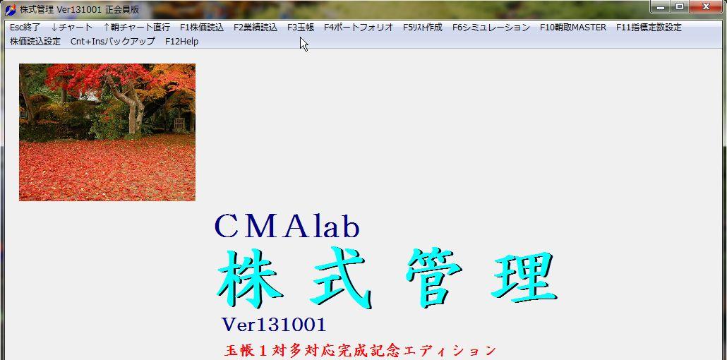 TamaChoGamen-02.jpg