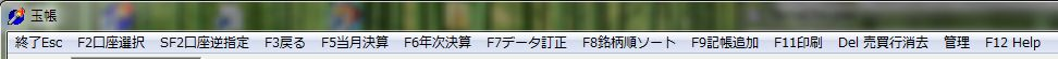 TamaChoGamen-05.jpg