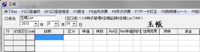 TamaChoGamen-13.jpg