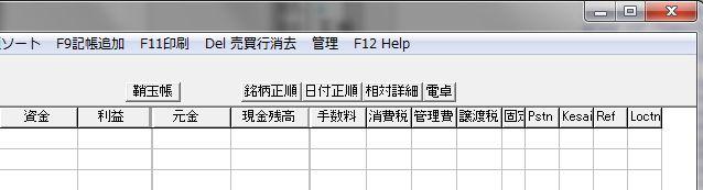 TamaChoGamen-14.jpg