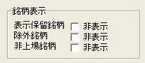 GamenSettei-51.jpg