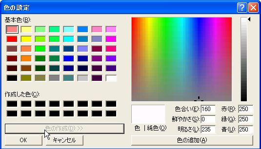 GamenSettei-6.jpg