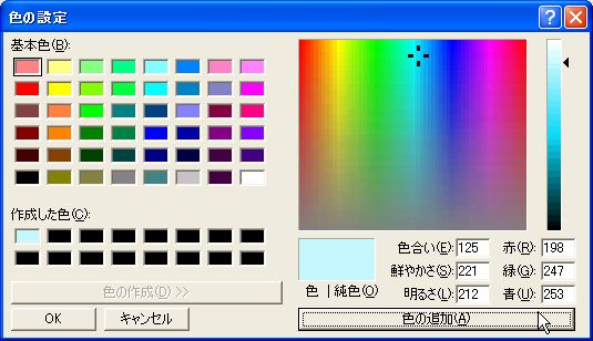 GamenSettei-9.jpg