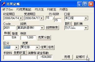 KichoFromOrder-4.jpg