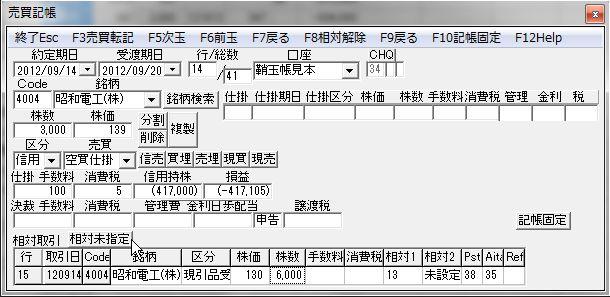 AaitaKicho-09.jpg