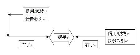 AaitaKicho-01.jpg