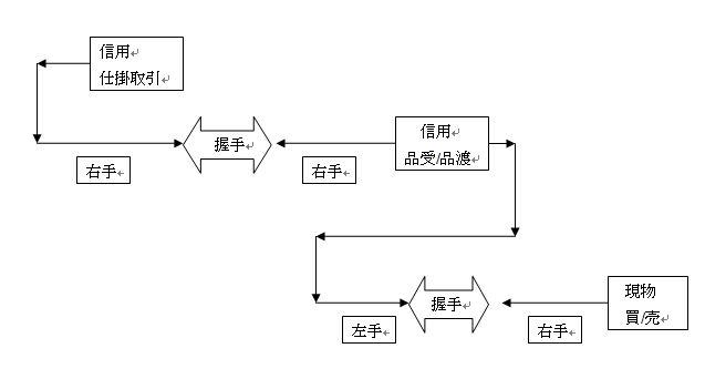 AaitaKicho-02.jpg