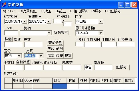 AdmFee-2.jpg