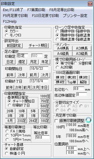 FuchiNasiPrint-6-2.jpg