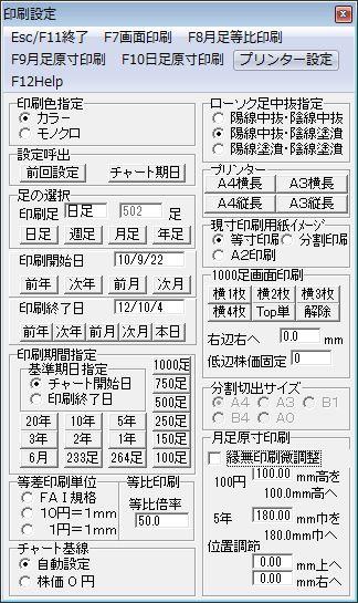 FuchiNasiPrint-7-2.jpg