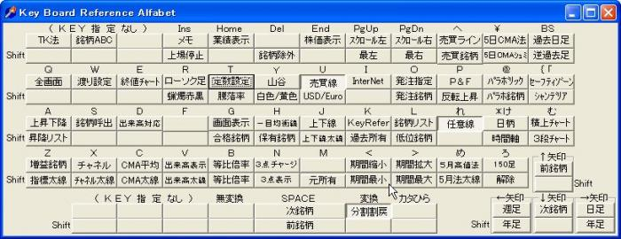 s_HyojiKikanHenkou-1.jpg