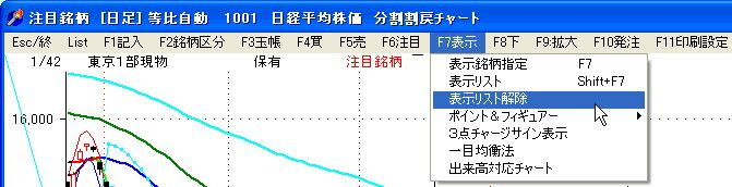 HyojiMeigara-3.jpg