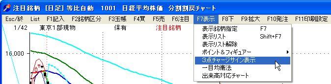 HyojiMeigara-5.jpg