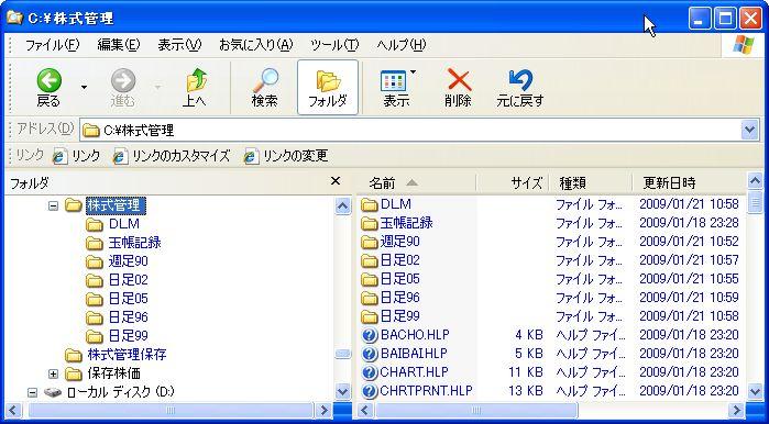 DLM_Dir_2.jpg
