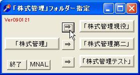DLM_Dir_3.jpg