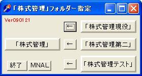 DLM_Dir_6.jpg