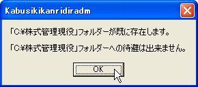 DLM_Dir_9.jpg