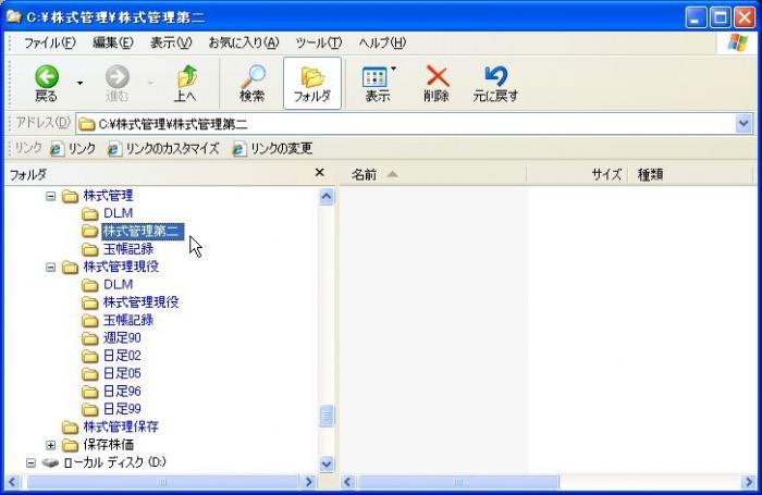 s_DLM_Dir_11.jpg