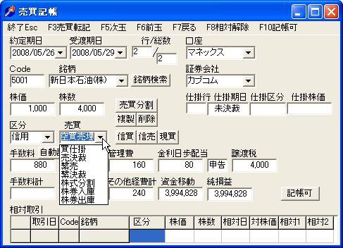 TamaKityo-11.jpg