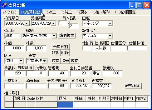 TamaKityo-2.jpg