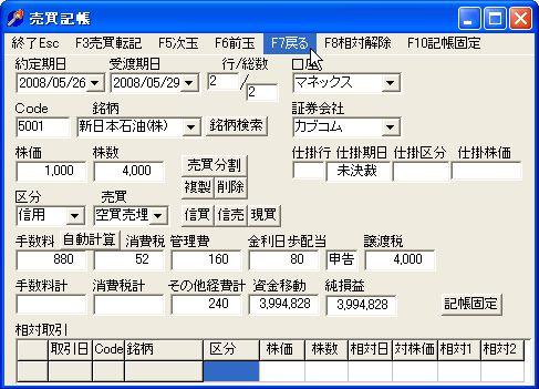 TamaKityo-4.jpg