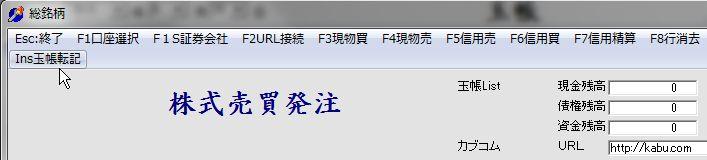 KichoGamen-04.jpg