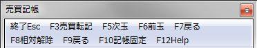 KichoGamen-05.jpg