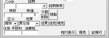 KichoGamen-11.jpg