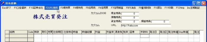 s_SyokenURL-3.jpg