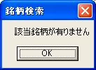 KaiKouhoUriKouho-11.jpg