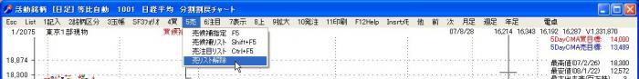 s_KaiKouhoUriKouho-10.jpg