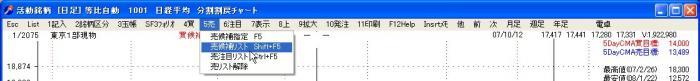 s_KaiKouhoUriKouho-8.jpg