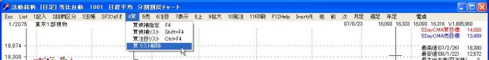 s_KaiKouhoUriKouho-9.jpg