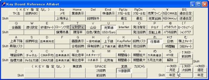 s_AshiSentaku-1.jpg