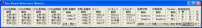 s_AsiBunseki-8.jpg