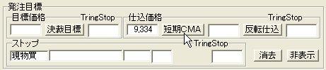 TuikaSikomiMokuhyo-2.jpg