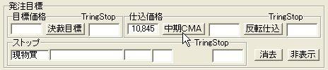 TuikaSikomiMokuhyo-3.jpg