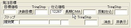 TuikaSikomiMokuhyo-4.jpg