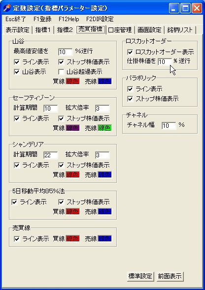 GyakuSasineMokuhyoKabuka-11.jpg