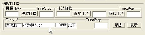 GyakuSasineMokuhyoKabuka-5.jpg