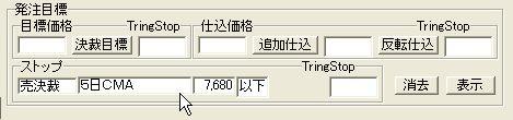 GyakuSasineMokuhyoKabuka-6.jpg