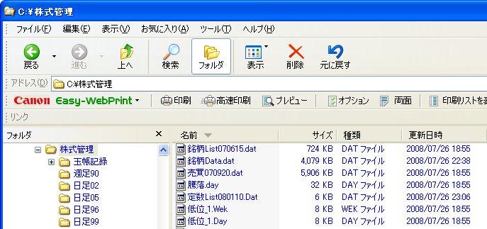 KakoHiAshi-4.jpg