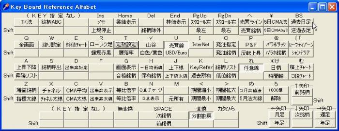 s_KakoHiAshi-1.jpg