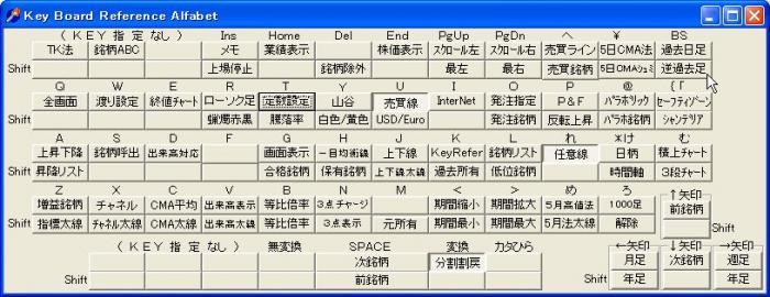 s_KakoHiAshi-2.jpg
