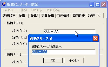 MeigaraList-3.jpg