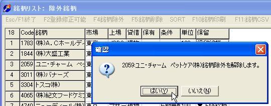 MeigaraList-22.jpg